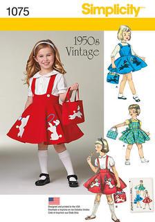9428121a756 Vintage   Retro